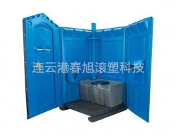 Rotomolding mobile toilet